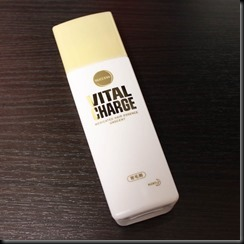 success-vital-charge3